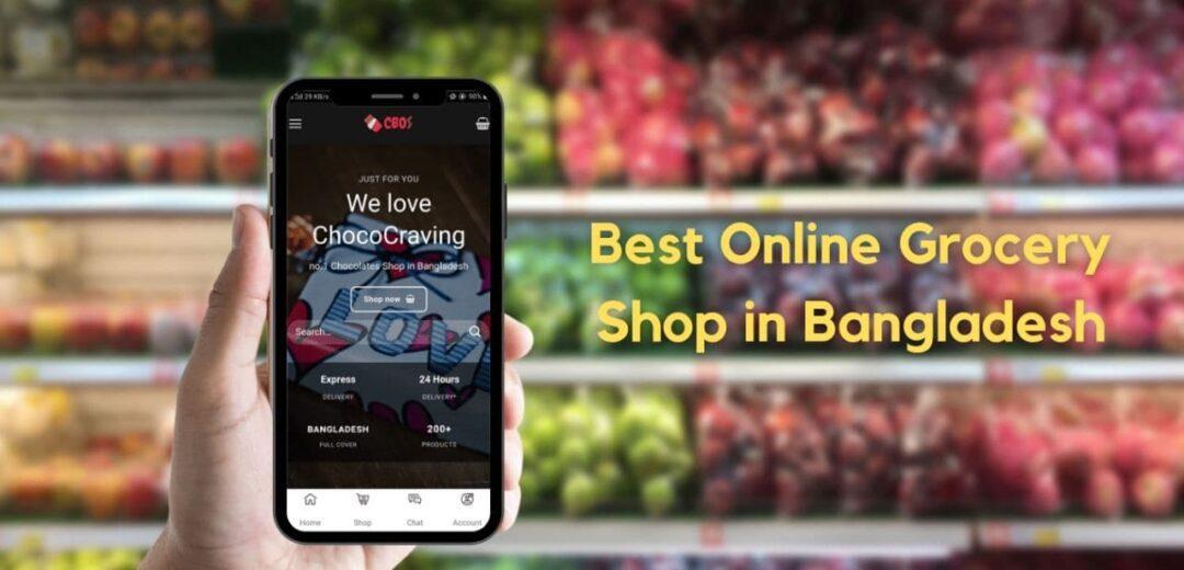best-online-grocery-shops-in-bangladesh