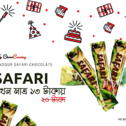 Safari Chocolate Offer