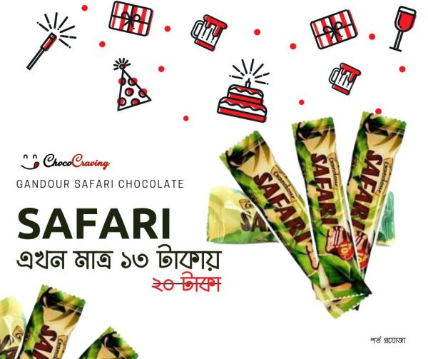 Safari Chocolate Offer